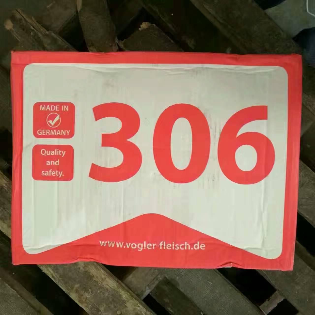【经销批发】德国306进口冷冻猪肘 抄码 新鲜冷冻 货源充足